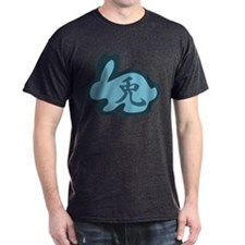 Usagi Means Rabbit