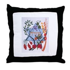 Mizrah Throw Pillow