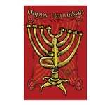 Masonic Hanukkah Postcards (Package of 8)