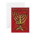 Masonic Hanukkah Greeting Cards (Pk of 20)