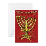 Masonic Hanukkah Greeting Cards (Pk of 20)