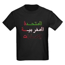 UNITED ARAB EMIRATES ARABIC T