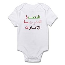 UNITED ARAB EMIRATES ARABIC Infant Bodysuit