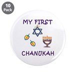 "My First Chanukah 3.5"" Button (10 pack)"