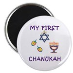 "My First Chanukah 2.25"" Magnet (10 pack)"
