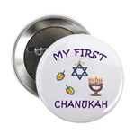 "My First Chanukah 2.25"" Button"