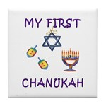 My First Chanukah Tile Coaster