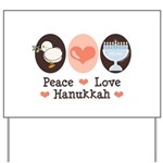 Peace Love Hanukkah Chanukah Yard Sign
