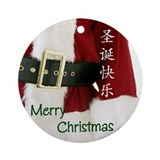 Chinese Santa Ornament (Round)