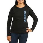 Kazakhstan Stamp Women's Long Sleeve Dark T-Shirt