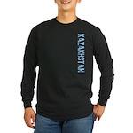 Kazakhstan Stamp Long Sleeve Dark T-Shirt