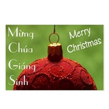 Vietnamese Christmas Postcards (Package of 8)