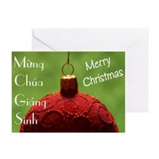 Vietnamese Christmas Greeting Cards (Pk of 20)