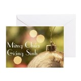 Vietnamese Merry Christmas Greeting Cards (Pk of 1