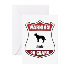 Jindo On Guard Greeting Cards (Pk of 20)