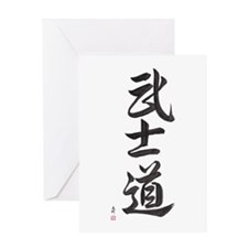 Bushido (VS3B) Greeting Card