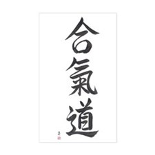 Aikido (VS4A) Rectangle Decal