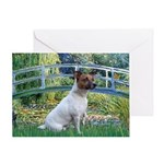 Bridge / JRT Greeting Card