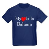 My Heart Is In Bahrain T