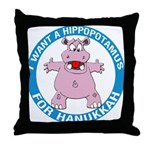 Hippopotamus For Hanukkah Throw Pillow