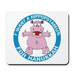 Hippopotamus For Hanukkah Mousepad