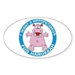 Hippopotamus For Hanukkah Sticker (Oval)