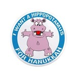 Hippopotamus For Hanukkah 3.5