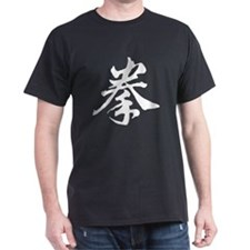 Kenpo Kanji Colored T-Shirt