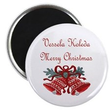 "Bulgarian Christmas 2.25"" Magnet (10 pack)"