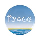 Peace-OM on earth Day 3.5&quot; Button (100 pack)