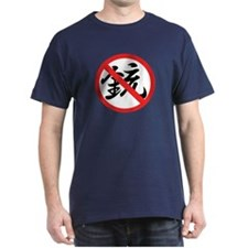 """Gun"" prohibited mark -  T-Shirt"