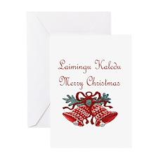 Lithuanian Christmas Greeting Card