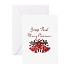 Haitian Christmas Greeting Cards (Pk of 10)