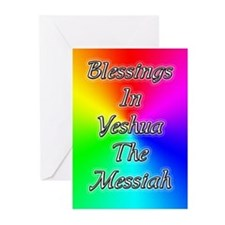 Blessings In Yeshua Greeting Cards (Pk of 10)
