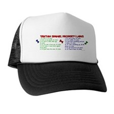 Tibetan Spaniel Property Laws 2 Trucker Hat
