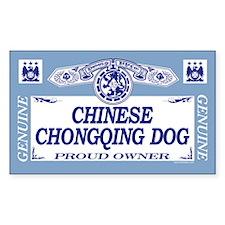 CHINESE CHONGQING DOG Rectangle Decal