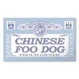 CHINESE FOO DOG Rectangle Decal