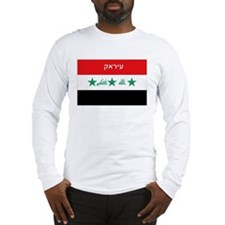 Iraq Long Sleeve T-Shirt