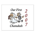 Our First Chanukah 2007 Small Poster