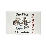 Our First Chanukah 2007 Rectangle Magnet (100 pack