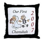 Our First Chanukah 2007 Throw Pillow