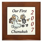 Our First Chanukah 2007 Framed Tile