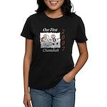 Our First Chanukah 2007 Women's Dark T-Shirt