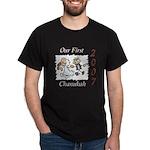Our First Chanukah 2007 Dark T-Shirt