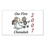 Our First Chanukah 2007 Rectangle Sticker