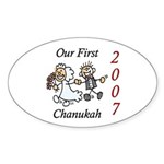 Our First Chanukah 2007 Oval Sticker