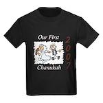 Our First Chanukah 2007 Kids Dark T-Shirt