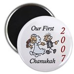 Our First Chanukah 2007 Magnet