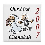 Our First Chanukah 2007 Tile Coaster