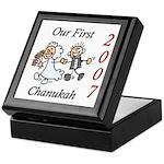 Our First Chanukah 2007 Keepsake Box